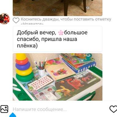 Отзывы Декосейв накладки на стол